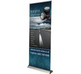 Dakota Exhibition Banner