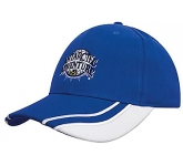 Bacliff Curved Peak Cotton Cap  by Gopromotional - we get your brand noticed!