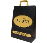 Elm A3 Tape Handled Kraft Paper Bag