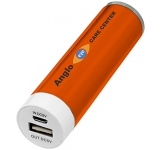 Cylinder Power Bank - 2200mAh  by Gopromotional - we get your brand noticed!