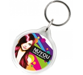 Round Acrylic Cheap Promotional Keyring  by Gopromotional - we get your brand noticed!