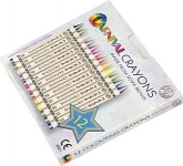 Carnival Twelve Pack Of Printed Crayons
