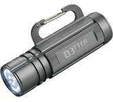 Carabiner Hook Compact LED Flashlight  by Gopromotional - we get your brand noticed!