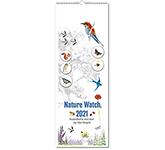 Nature Watch Wall Calendar